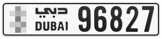 * 96827 - Plate numbers for sale in Dubai