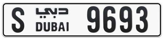 S 9693 - Plate numbers for sale in Dubai