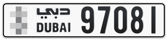* 97081 - Plate numbers for sale in Dubai