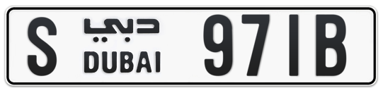 S 971B - Plate numbers for sale in Dubai