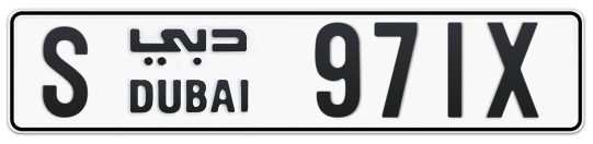 S 971X - Plate numbers for sale in Dubai