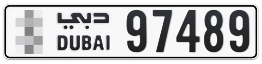 * 97489 - Plate numbers for sale in Dubai