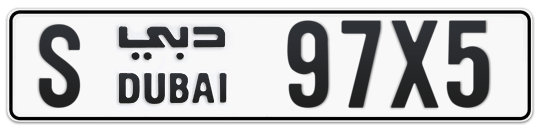 S 97X5 - Plate numbers for sale in Dubai