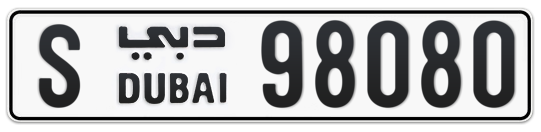 S 98080 - Plate numbers for sale in Dubai