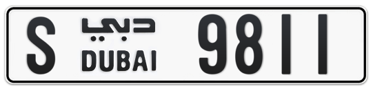 S 9811 - Plate numbers for sale in Dubai