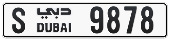 S 9878 - Plate numbers for sale in Dubai