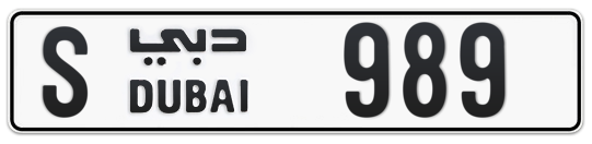 S 989 - Plate numbers for sale in Dubai