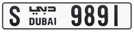 S 9891 - Plate numbers for sale in Dubai