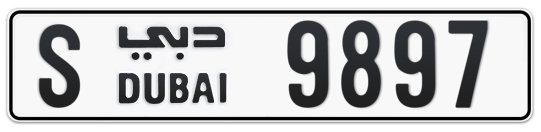 S 9897 - Plate numbers for sale in Dubai