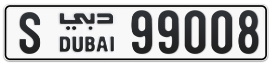S 99008 - Plate numbers for sale in Dubai
