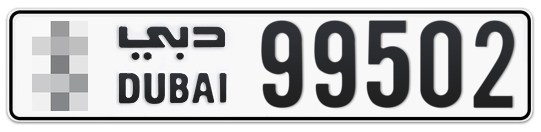 * 99502 - Plate numbers for sale in Dubai