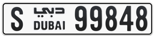S 99848 - Plate numbers for sale in Dubai