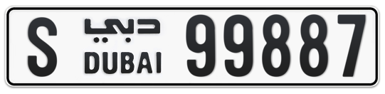 S 99887 - Plate numbers for sale in Dubai