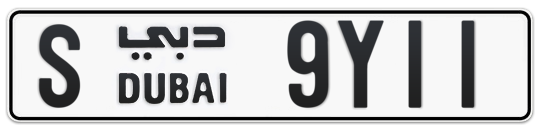 S 9Y11 - Plate numbers for sale in Dubai