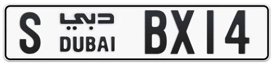 S BX14 - Plate numbers for sale in Dubai
