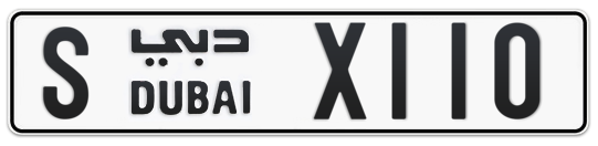 S X110 - Plate numbers for sale in Dubai