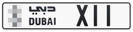 * X11 - Plate numbers for sale in Dubai