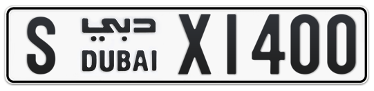 S X1400 - Plate numbers for sale in Dubai