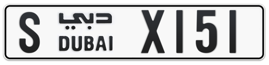 S X151 - Plate numbers for sale in Dubai