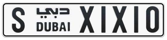 S X1X10 - Plate numbers for sale in Dubai