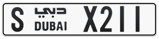 S X211 - Plate numbers for sale in Dubai