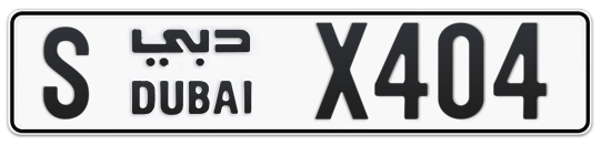 S X404 - Plate numbers for sale in Dubai