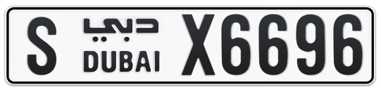 S X6696 - Plate numbers for sale in Dubai