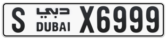 S X6999 - Plate numbers for sale in Dubai