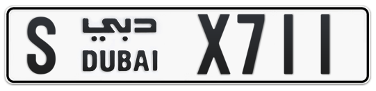 S X711 - Plate numbers for sale in Dubai