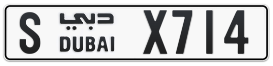 S X714 - Plate numbers for sale in Dubai