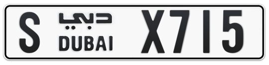 S X715 - Plate numbers for sale in Dubai