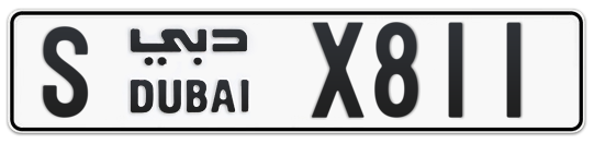 S X811 - Plate numbers for sale in Dubai