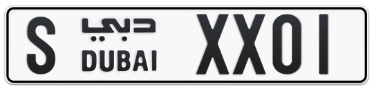 S XX01 - Plate numbers for sale in Dubai