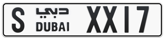 S XX17 - Plate numbers for sale in Dubai
