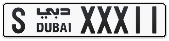 S XXX11 - Plate numbers for sale in Dubai