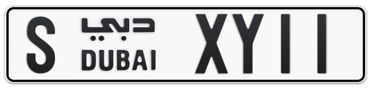 S XY11 - Plate numbers for sale in Dubai