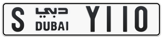 S Y110 - Plate numbers for sale in Dubai