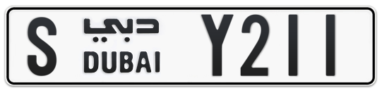S Y211 - Plate numbers for sale in Dubai