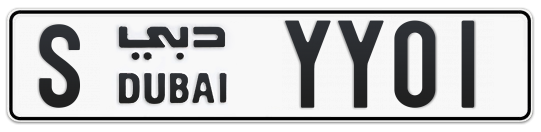 S YY01 - Plate numbers for sale in Dubai