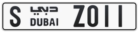 S Z011 - Plate numbers for sale in Dubai