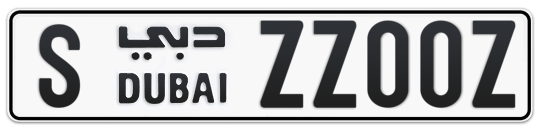 S ZZ00Z - Plate numbers for sale in Dubai