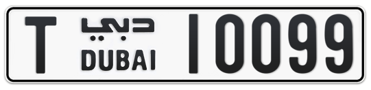 T 10099 - Plate numbers for sale in Dubai