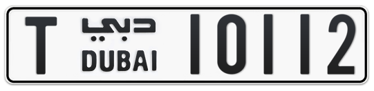T 10112 - Plate numbers for sale in Dubai