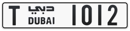 T 1012 - Plate numbers for sale in Dubai
