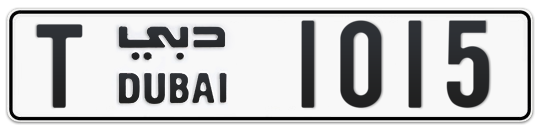 T 1015 - Plate numbers for sale in Dubai
