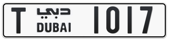 T 1017 - Plate numbers for sale in Dubai