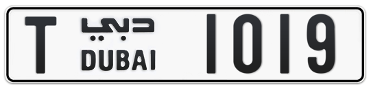 T 1019 - Plate numbers for sale in Dubai