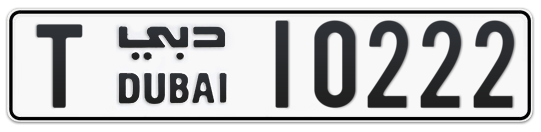 T 10222 - Plate numbers for sale in Dubai