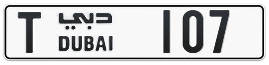 T 107 - Plate numbers for sale in Dubai