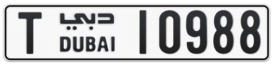 T 10988 - Plate numbers for sale in Dubai